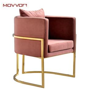 Modern velvet seat luxury stainless steel frame living room chair with leisure style arm chair living room