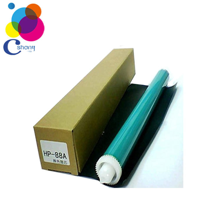 High quality golden green compatible opc drum for canon 2520 2525 2530 3225 2535 3235 2545 3245 China factory supply lowest