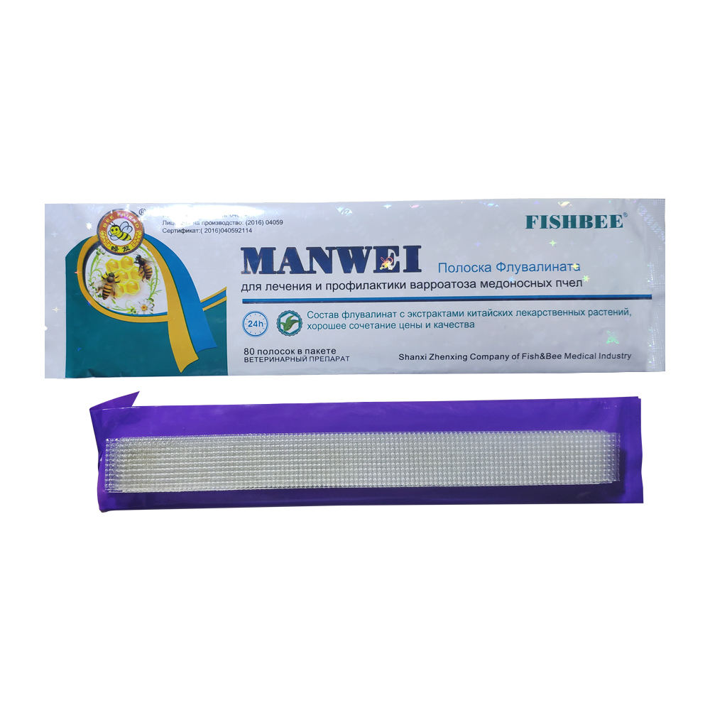 Fishbee MANWEI 80 updated Manhao Fluvalinate Strips bee varroa killer based on organic herbal extract for Russian beekeeping