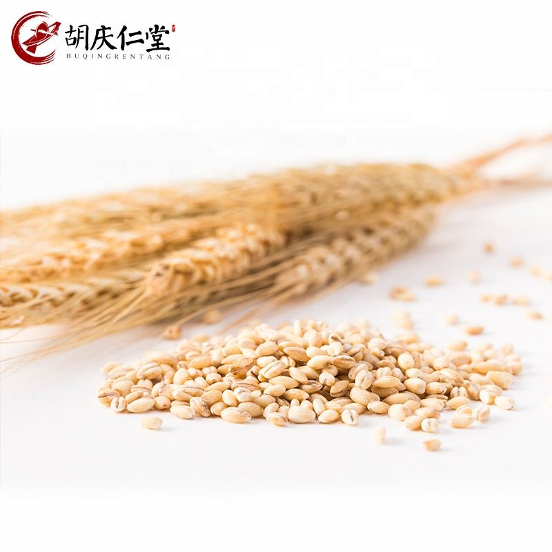 Mai Ya Dried Seeds Buds Natural Raw Pure Fructus Hordei Germinatus