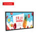 Online Support Lcd Tv Lcd Signage 1080p Full Hd 55