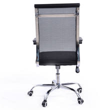 Mesh Fabric Office Chair | Gas lift swivel adjustable mesh medium back chairs for office or home office