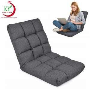 JKY Furniture Japanese Tatami Adjustable Gaming 14-Position Cushioned Folding Lazy Floor Recliner Sofa Chair