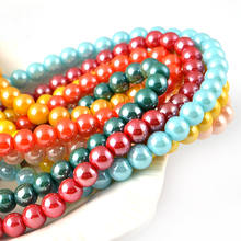 direct factory round glass beads pearl beads for jewelry making crystal glass bead 6mm 8mm 10mm