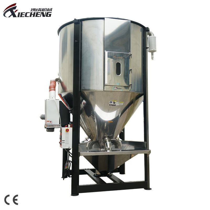 500KG Helical Circular Plastic Pellet Mixer Machine Vertical Blender Plastic Mixer With Drying