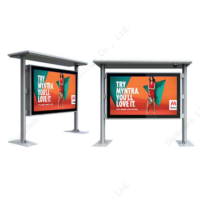 outdoor sunligh read lcd Touch screen lcd tv advertising display ad display customized touch kiosk new lcd led monitor screen