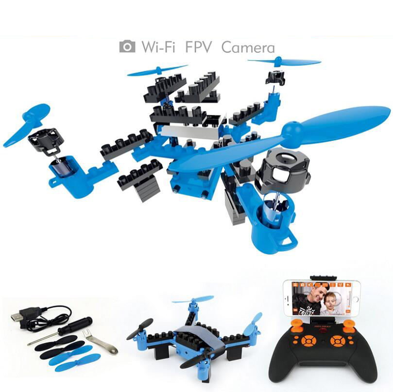 Assembled DIY building blocks remote control aircraft quadcopter WIFI drone aerial photography boy toy
