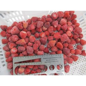 New Crop Honey Sweet Charlie American 13 Seedless Whole Frozen Strawberries
