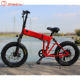 China red mini 20 inch ebike folding fat bike electric