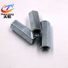 DIN6334 zinc plated hexagon coupling nut from SGS verified manufacture