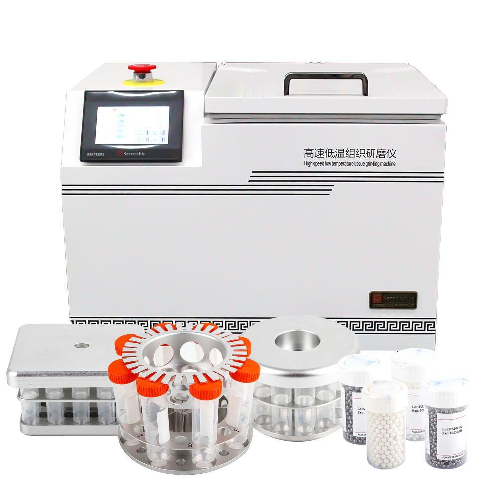 High speed Low temperature Tissue Homogenizer for lab Instrument DNA RNA extraction