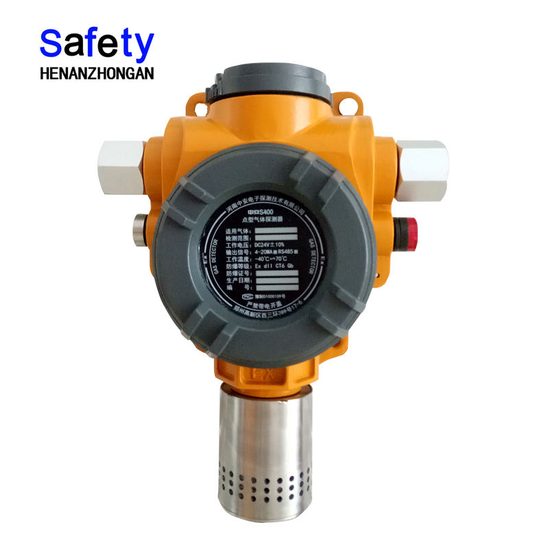anti fire water dust gas detector battery operated fixed detector with built in pump