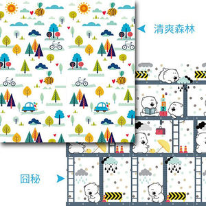 Colorful Soft Foam Custom Funny Baby Puzzle Baby Mat Play Mats For Kids