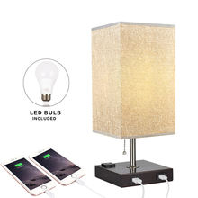 Depulay Square Fabric Shade Wood Double USB Charging Port Bedside Table Lamp