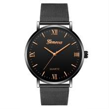 Geneva,Roman Numbers,Mesh Rose Gold Business Roman Numbers Men Minimalist Wrist Watch Luxury Man