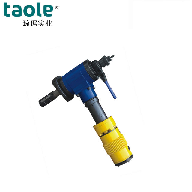 Factory price Handle Portable pipe beveling welding removing machine