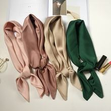 QY Korean solid color 70cm small square scarf small silk scarf women's fashion versatile work professional scarf