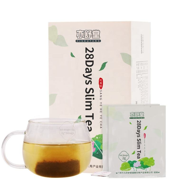 lotus leaf loose herbal tea no side effects good for body detox and weight loose