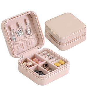 Custom Logo Cosmetic Jewelry Cases Jewelry Packaging Box Gift Leather Travel Case Jewelry Box Organizer Display Storage Case