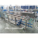 Automatic medical soft tube hose extruder machine fashion hot-sale pvc soft pipe extrusion line