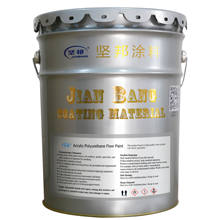 Airless spray best aliphatic Polyurethane resin for steel structure anti corrosion Coating