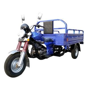 China tricycle 200cc 250cc petrol cargo bike motorized tricycles 3 wheel electric gasoline for adults