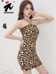 Hot sale superior quality 100% polyester 75D high moss crepe chiffon leopard print chiffon fabric making women dresses