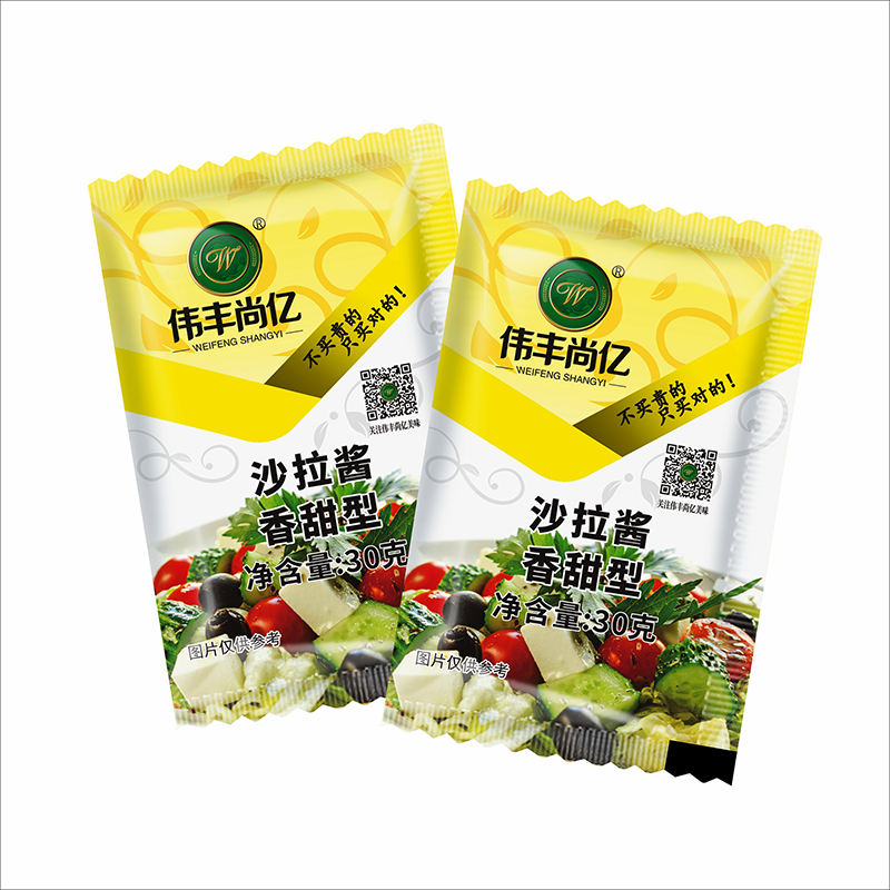 30g Sweet Salad Dressing Fruit Vegetable Sushi Burger Bread Salad Dressing Home Wholesale mayonnaise sachet