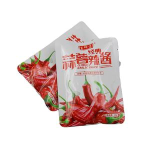 ECO Friendly food grade sauce pouch plastic packaging with spout for tomato packing flexible bag