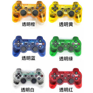 Für Sony PS3 Transparent Drahtlose Controller Bluetooth Gamepad Für Playstation3 PS3 Transparent Freude Pad Joystick Joypad