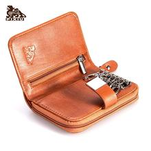 New arrival best price genuine leather key chain wallet key case pouch