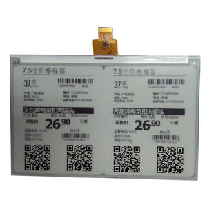 SPI 880x528 Yellow e-paper large e ink display module panel 7.5 inch e ink color display