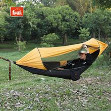 Portable Hammock Outdoor Hammock Nets Suitable For Tent Tarp Lightweight Outdoor Camping Hiking Antimosquito Hammock