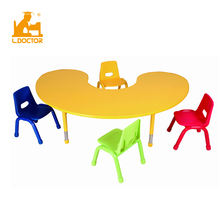New Design Children Kindergarten Furniture sets Kid table and Chair