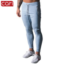 Cheap Fitted GYM Sports Men's Jogger Pants Custom Printing men sweatpants