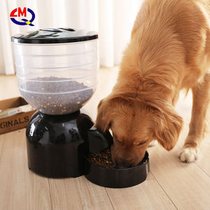Battery Remote Control Microchip Automatic Pet Bowls Feeder Dog Cat Food Dispenser for Small Medium Size Pet