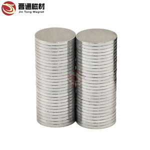 Strong n35 n52 rare earth flat round disc cylinder ndfeb magnet manufacturer neodymium permanent magnets