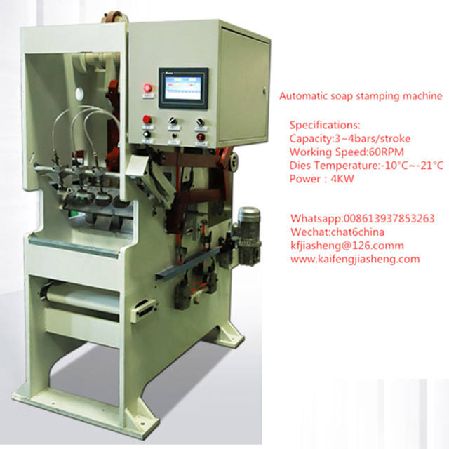 Fully automatical toilet and laundry bar soap production equipment line making machines