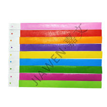 Waterproof Disposable Tyvek Paper Tickets wristbands ID Bracelets For Events