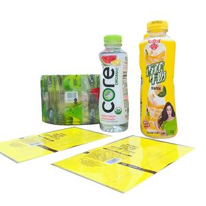PVC Cheap Food Product Plastic Shrink Sleeve Custom Printed Bottle water Packaging Label