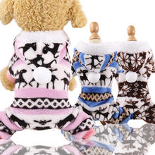 Autumn and winter new coral plush pet clothes dog clothes cat clothes four foot Plush Teddy small and medium dog warm