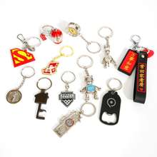 High quality souvenir use cheap price promotional custom metal PVC leather key chain