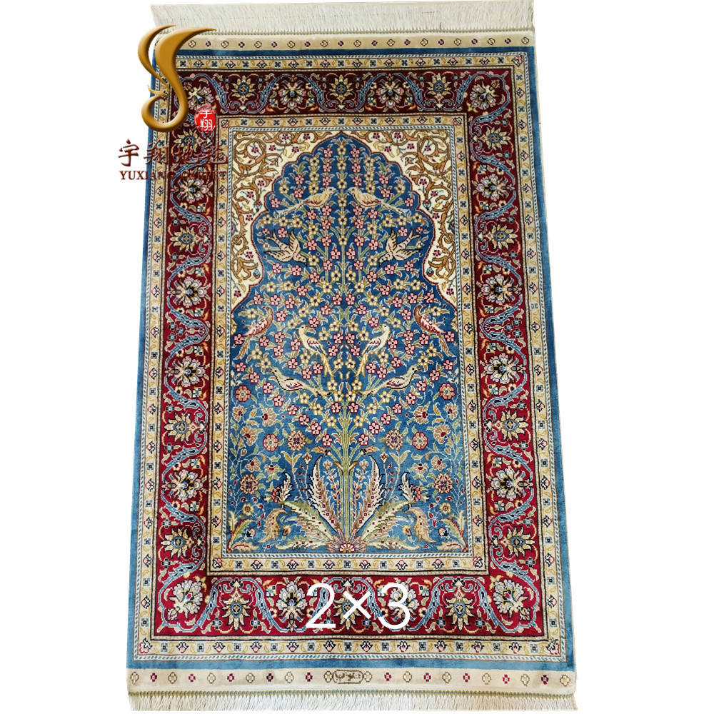 Yuxiang Factory Muslim 2*3ft 100% Handmade Turkish Silk Prayer Rugs