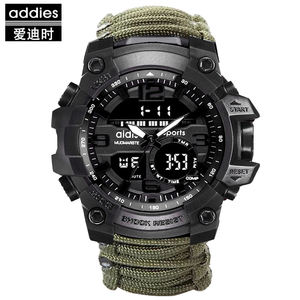 Military Mens Watch Water resistant AIDIS Sport watch Army LED Digital wrist Stopwatches male 1605 relogio Masculino Watches