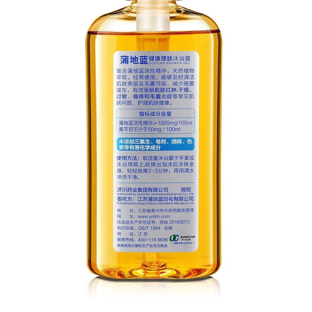 Pu Di Lan Moisturizing Body Wash 300ml Alcohol-Free Pigment Body Wash Relieves Dry And Allergic Skin