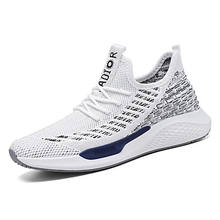 Men's Novelty Shoes Knit / Tissage Volant Spring & Summer / Fall & Winter Sporty / Preppy Athletic Shoes Running Shoes / Walking