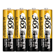 Super Alkaline AA / LR6 / AM3/Mignon BATTERY 365battery 1.5v/for toys/ clocks/camera/remote controls/