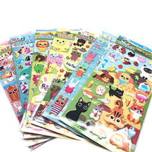 Wholesale die cut 3d lovely animals series cute foam  puffy stickers for kids