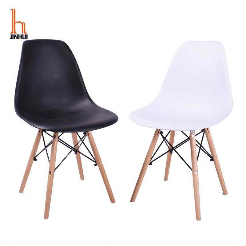 China Supplier Wholesale Plastic White Dining Restaurant Chair