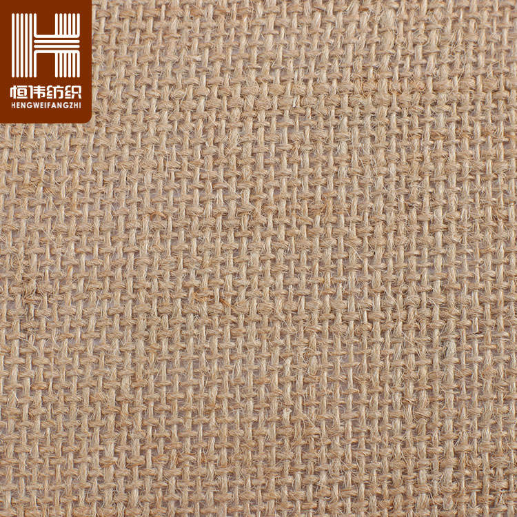 Eco-Friendly 100% Woven Plain Jute Fabric Natural for Sofa